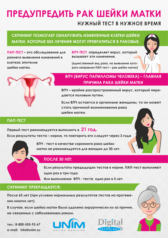 Infografika_RSM_A5
