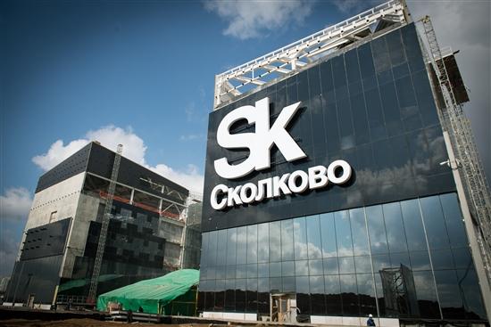 Компания ЮНИМ вошла в число Участников проекта Сколково