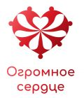 Logotip-GH-1[1]